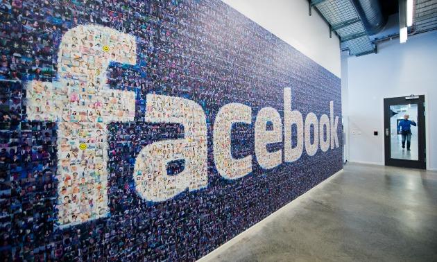 Facebook getty