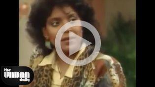 Clair Huxtable Side Eye Video